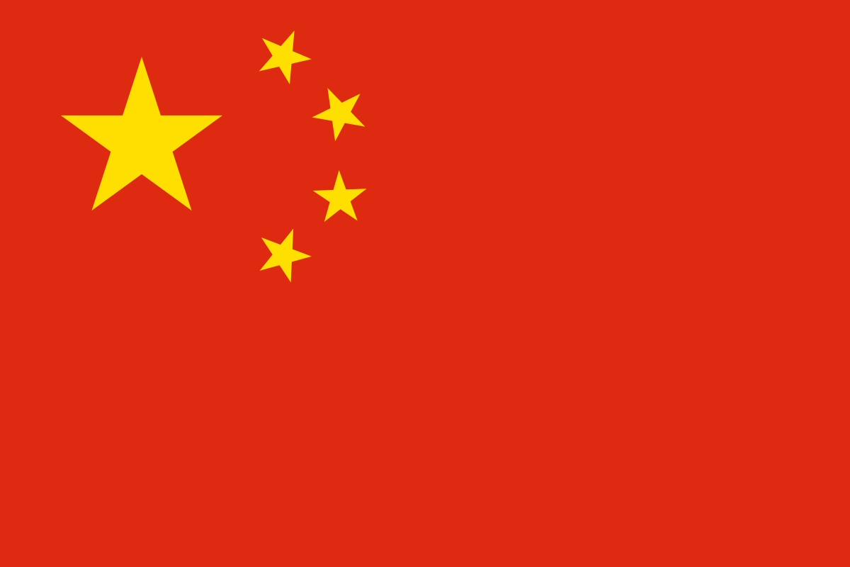 chinese-flag-large